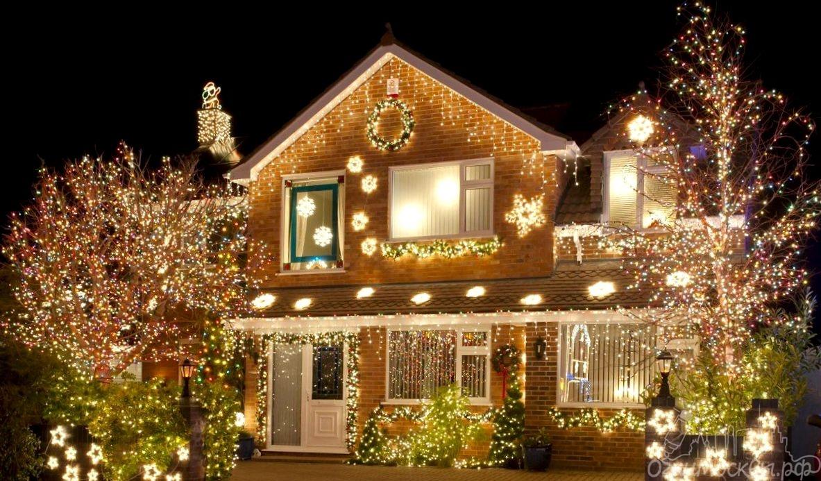 Праздничная подсветка фасадов